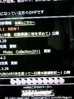110518_180035.JPG